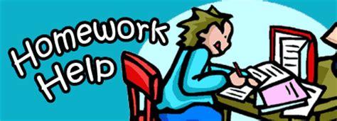 Homework is good thing